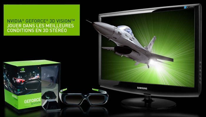 nvidia تسحر العالم بختيراعها 3DVision
